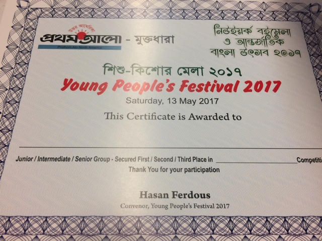 2017-ypf-photo-collected-by-ranu-ferdous-1355-1