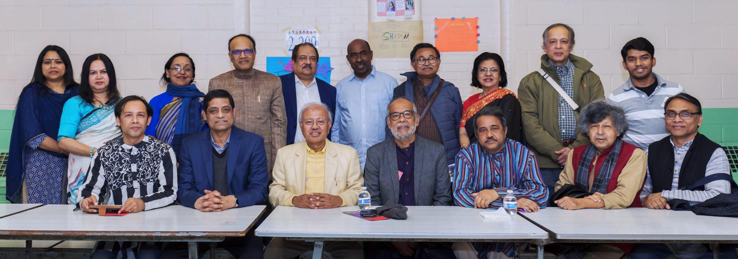 Muktadhara Foundation Executive Committee Members