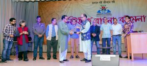 Abul Hasnat of Bengal Publications (Dhaka) receives the Chitta Ranjan Saha Best Publisher Award at NY Bangla Boimela 2019