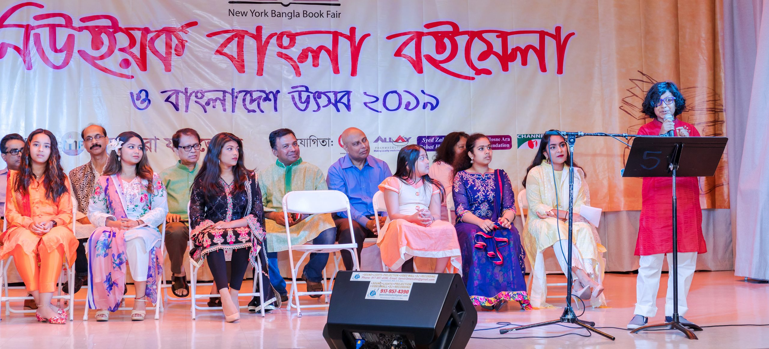 Young Artist Faseer Kabir Kabbo is reciting poetry at the New York Bangla Boimela 2019