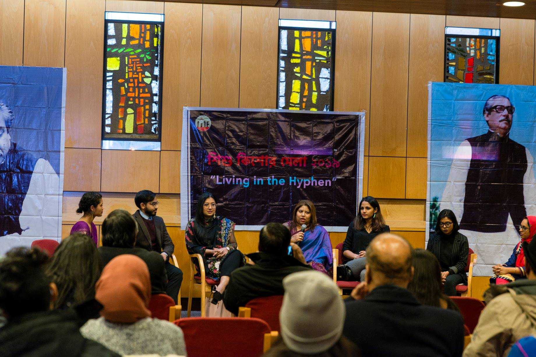 2020-ypf-panel-discussion-photo-by-wasi-ferdous-54728417