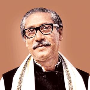 শেখ মুজিবুর রহমান